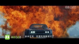 咪咕速度與激情8合作推廣視頻