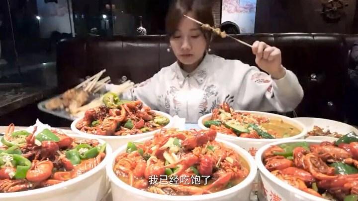 大胃王密子君(小龍蝦)
