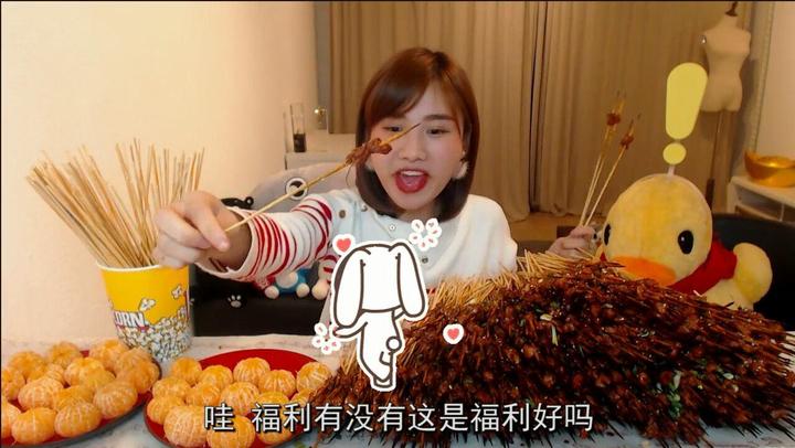 大胃王密子君(烤肉串)