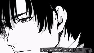 全职高手#有声漫画第一集【荣耀剧组出品】