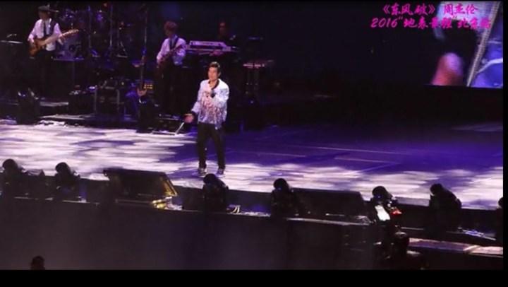 《東風破》·小公舉2016演唱會北京站