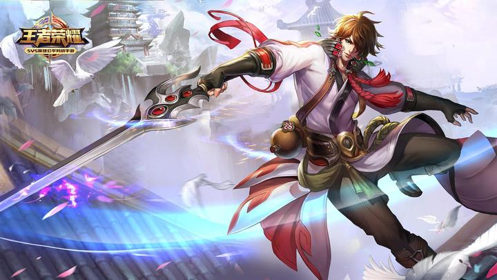【王者榮耀】清蓮劍歌李白英雄全攻略