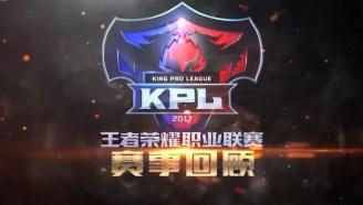 王者荣耀KPL3月24?#31449;?#24425;集锦 10场比赛最激动人心的推塔时刻