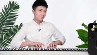 这个能揣兜里的钢琴 是文艺青年必备的东西