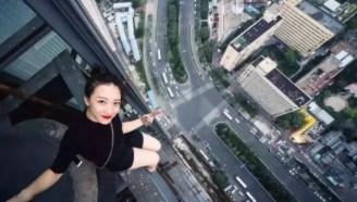 """""""每次自拍都可能是遗照"""",90后爬楼党女孩的玩命人生"""