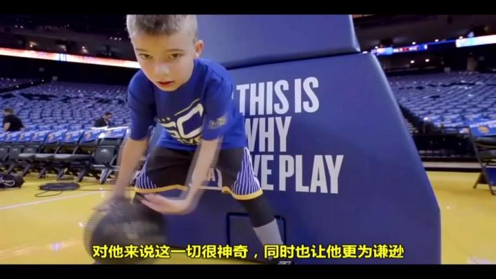 11歲小孩模仿庫里上籃完整版,最后庫里送了他簽名鞋