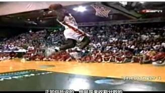 【JRs字幕】2003麦当劳扣篮大赛决赛!香农布朗惊世一扣|詹姆斯继续收割