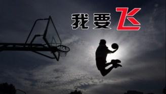 NBA外最劲爆的篮球扣篮集锦,球球都是亮瞎眼的存在!