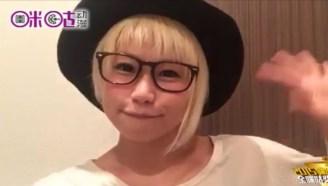 咪咕次元盛典之跨國嘉賓舞見miume銀發娘視頻大公開