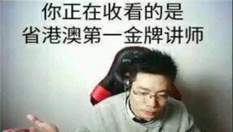 【大司马3.24直播集锦】别在李青面前搞花里胡哨的 没有用的