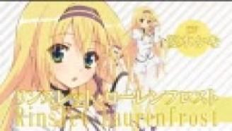7月「精灵使的剑舞」PV【720p】