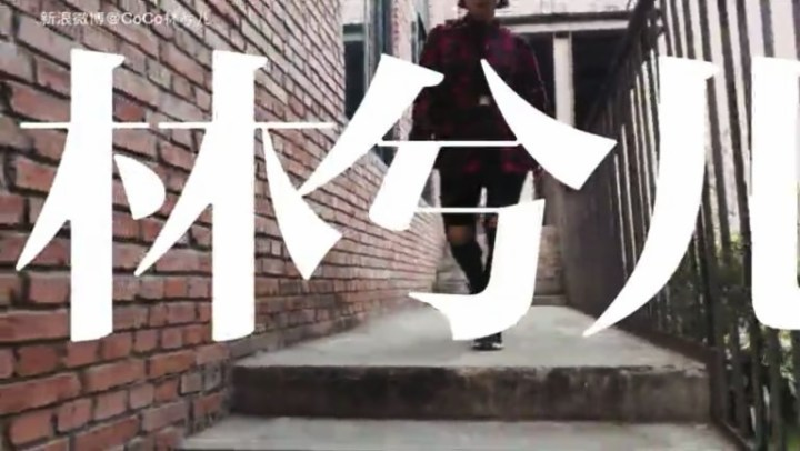 街舞分享——《samsara》升级版