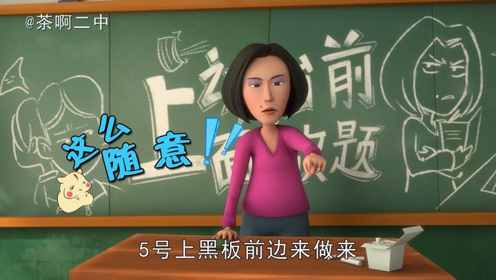 人類已經無法阻止老師點名了! 盤點那些年老師放過的點名大招, 總有一款命中你!
