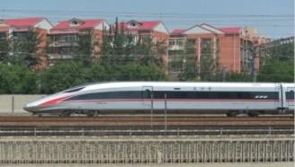 中国高铁跨入了400公里时代,比直升机快,让世界羡慕