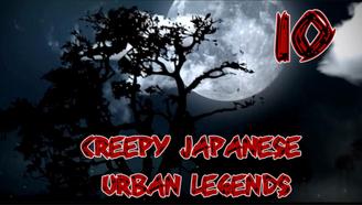10个最可怕令人毛骨悚然的日本都市传说