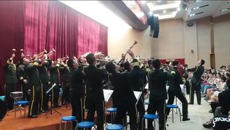 军乐团演奏