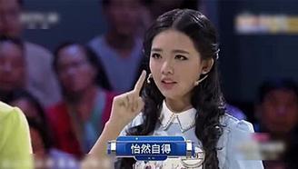 【中天新聞】臺灣報道中國成語大會白話靈犀組合cut