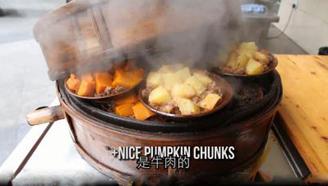 吃货老外吃中国菜,成都冒菜,冒烤鸭, 粉蒸牛肉, 凉拌菜
