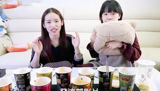 《聖嫂愛開箱》試吃泰國711十種泡麵 feat. 娃娃 黑糖糕【聖嫂DODO】