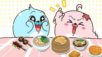別問我為什么又胖了,因為我在中國!