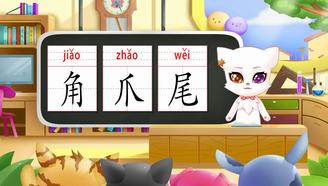 这些汉字,孩子都认识了吗?