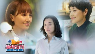 《我的前半生》马伊琍、袁泉、吴越戏里戏外的小三感情纠葛
