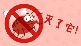 花露水、清凉油、驱蚊手环……到底谁才能有效驱蚊?