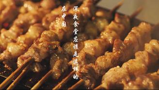 【深夜食堂】这才是真正的中国版《深夜食堂》!