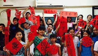 南美对中国最友好的国家,如今说中国话过春节,总统都是华裔