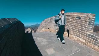 《老外带你游亚洲》第二集:不到长城非好汉!