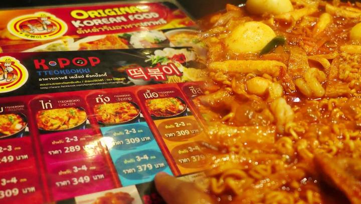 【是小碧 Vlog】清迈韩式火锅