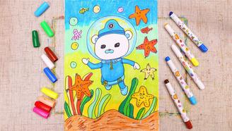 小爱的手作日记 儿童画海底小纵队—巴克队长