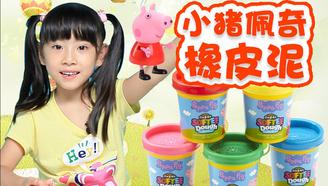 小猪佩奇要开学啦,搭配漂亮的帽子和衣服送粉红猪小妹去上学!