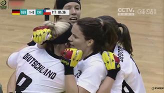 【轮滑世锦赛】德国智利激烈角逐,德国姑娘收获首粒进球