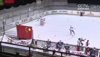 【轮滑世锦赛】单排轮滑球:中国VS美国比赛集锦