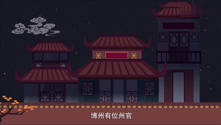 《中国共产党廉洁自律准则》解读:公与私