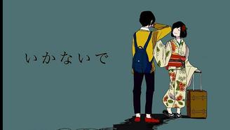 【Momo桃】别走