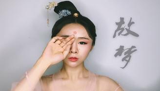 【爱李】原创编舞--古风《故梦》乀(ˉεˉ乀) 第四作