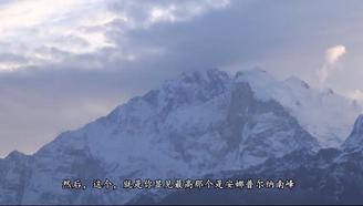 一夜无眠,爬了一个小时到达安娜普尔纳南峰