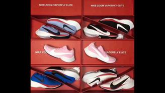 号称能对抗BOOST科技的未来跑鞋Nike Zoom X Vaporfly Elite 开箱评测