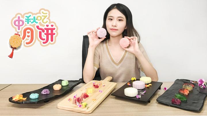 辦公室小野用紫薯做中秋月餅,國慶假期學起來