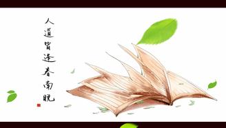 【小魚丨原創曲】人道皆逢春南晚