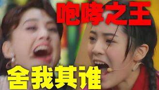 黃圣依:海娃已經死了十年了!嗎!