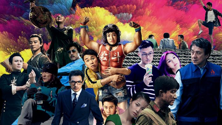 2017年華語電影年終混剪