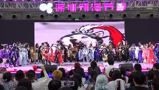 【决赛】第九届深圳动漫节-cosplay荣誉盛典-离殇阁-剑网三之大侠之路