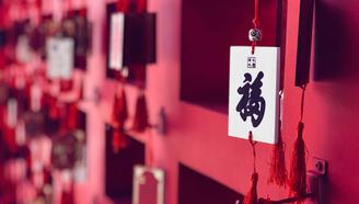 今年春节红包怎么抢最赚钱?支付宝集五福有四种方式得福卡