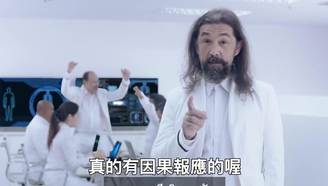 被这个泰国广告笑死了,上帝很忙的,有些事就自己解决吧,最后神反转!