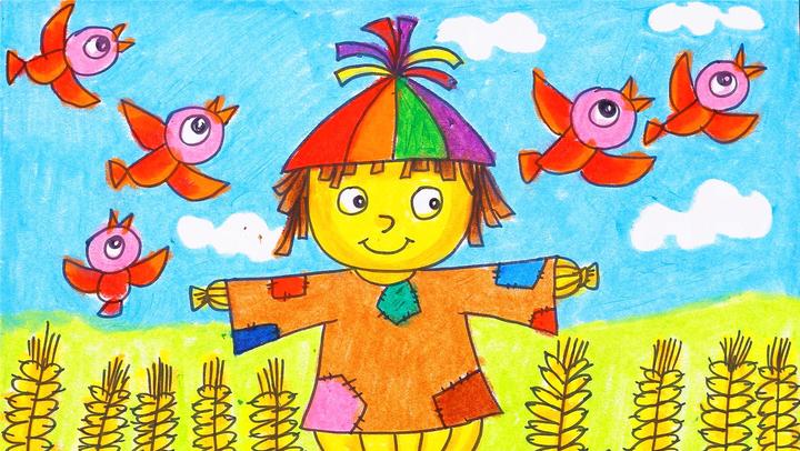 儿童画场景故事 麦田里的稻草人