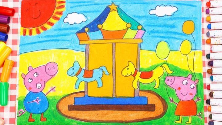 儿童画场景故事 游乐场里的旋转木马