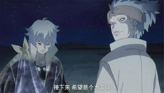 《博人传火影忍者新时代》第53集高清在线观看,向日葵的生日